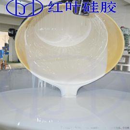 低粘度加成型液体硅胶 流动性好的液体硅胶