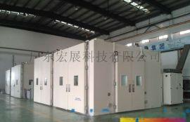 步入式高低温试验箱 大型高低温湿热试验箱