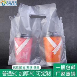 加厚手提饮料袋一次性低压奶茶打包袋