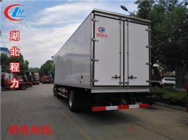 国六福田欧马可冷藏货车,江西赣州市哪里卖