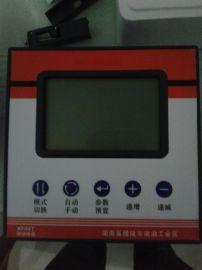湘湖牌YBS-801K双继电器数字压力表显示表控制仪表真空负压表电接点耐震水泵开关高清图