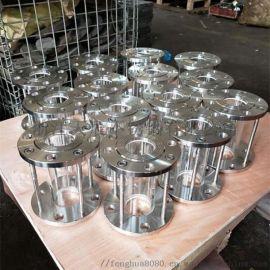 不锈钢法兰对夹视盅玻璃管道视镜长度可定制