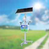 户外小型大气自动监测站 微型站空气环境监测