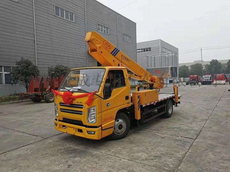 國六18米高空作業車廠家直銷可分期