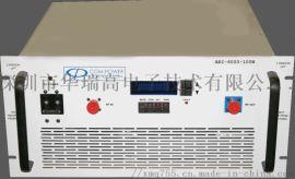 ARI-6000-100W EMC宽带功率放大器