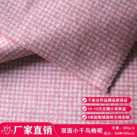 厂家货源高含毛西装制服千鸟格双面毛呢服装粗纺布料