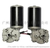 12v 24V直流减速电机 微型电机 咖啡机电机