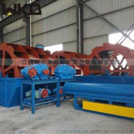 轮式洗沙机 河沙洗砂机 机制砂成套洗砂机设备