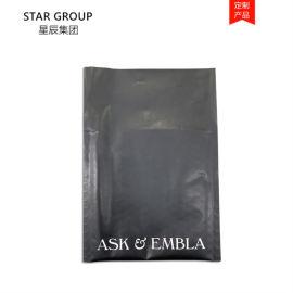 定做黑色牛皮纸气泡信封袋 纸质防震包装袋 可印刷