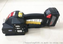 FROMM P329手提电动打包机原装