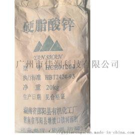 硬脂酸锌工业级化妆品级