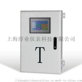 水质多参数在线监测仪 (二次供水)