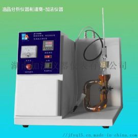 橡胶防老剂凝固点(结晶点)测定器