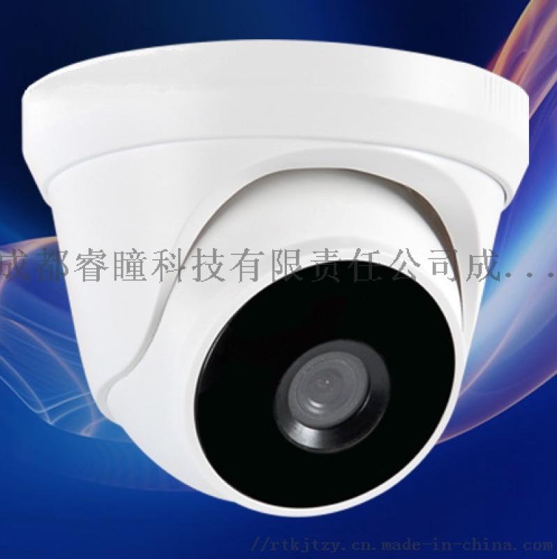 梯智眼电梯监控摄像头, 200万高清, 电梯摄像机