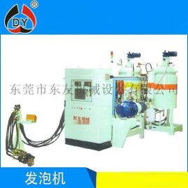 长期供应 **聚氨酯发泡机 自动聚氨酯高压发泡机