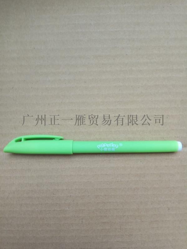 可定製批量中性筆廣告筆可以提供品牌