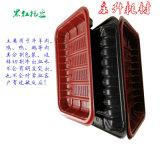 黑红生鲜托盘(PP材质)