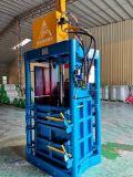 手動立式液壓膠桶薄膜打包機廠家定製
