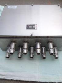 防爆电器不锈钢增安箱