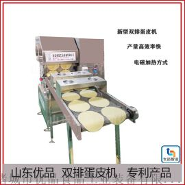 现货千层蛋皮机  自动蛋皮机  厂家直销烤鸭饼机