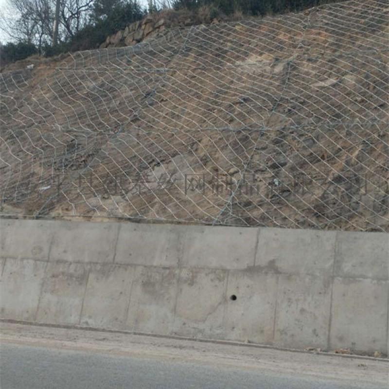 边坡防护网 高速路 厂家