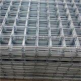 混凝土澆築鋼筋網片 3mm建築焊接網片 工廠現貨