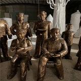 玻璃钢人物群雕雕塑 广场景观仿铜人像雕塑