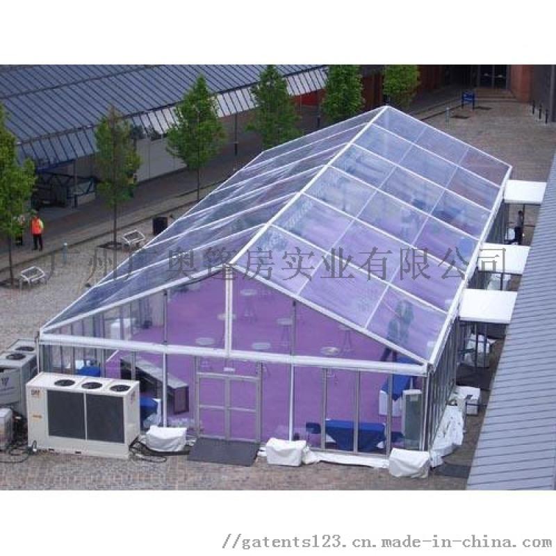 廣州廣奧篷房,15年篷房生產專家,全方位解決方案