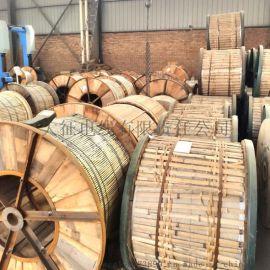 OPGW-24-40光缆生产厂家