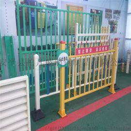 变压器围栏 玻璃钢围栏供应 电力安全绝缘玻璃钢护栏