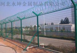框架护栏双边丝护栏永坤金属小区围栏铁路高速围网