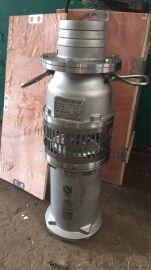 QY油浸泵充油式潜水泵三相灌溉大流量380V高扬程