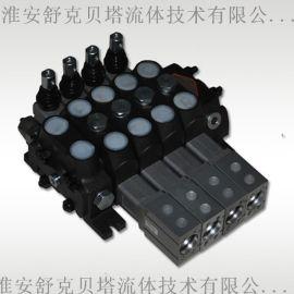 DCV100-4OQ手动气控多路阀