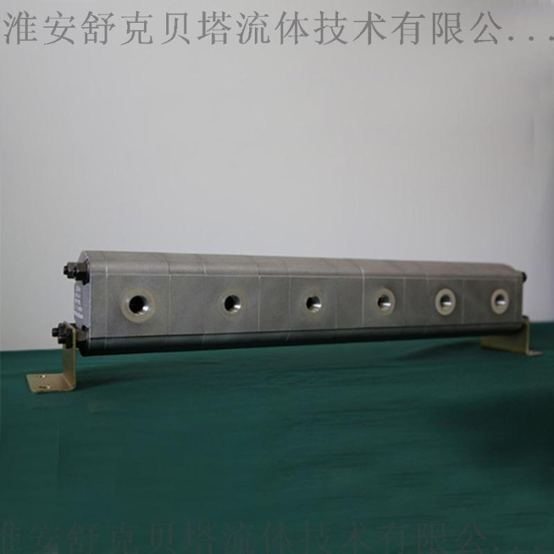 CFA1-6聯齒輪分流器