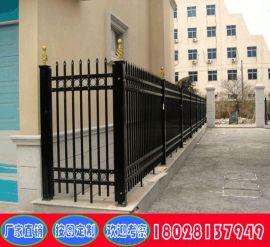 清远带装饰圈铁围栏  梅州围墙锌钢护栏定制