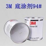 3M Primer94底塗劑雙面膠帶助粘底膠增粘劑