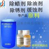 供應光亮劑原料   醯胺6508