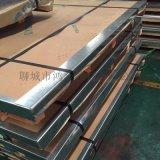 太鋼2205不鏽鋼板 雙相不鏽鋼板