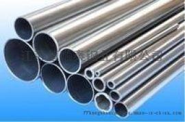304卫生级不锈钢管