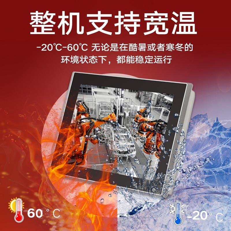 拓盈12.1无风扇工业平板电脑工控触摸一体机