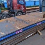 达州40毫米mm厚度宝钢Mn13高锰耐磨钢板
