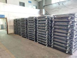 广东仓储笼,周转笼,仓储货架厂