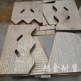 供應8+6mm耐磨堆焊復合板 定做堆焊合金襯板
