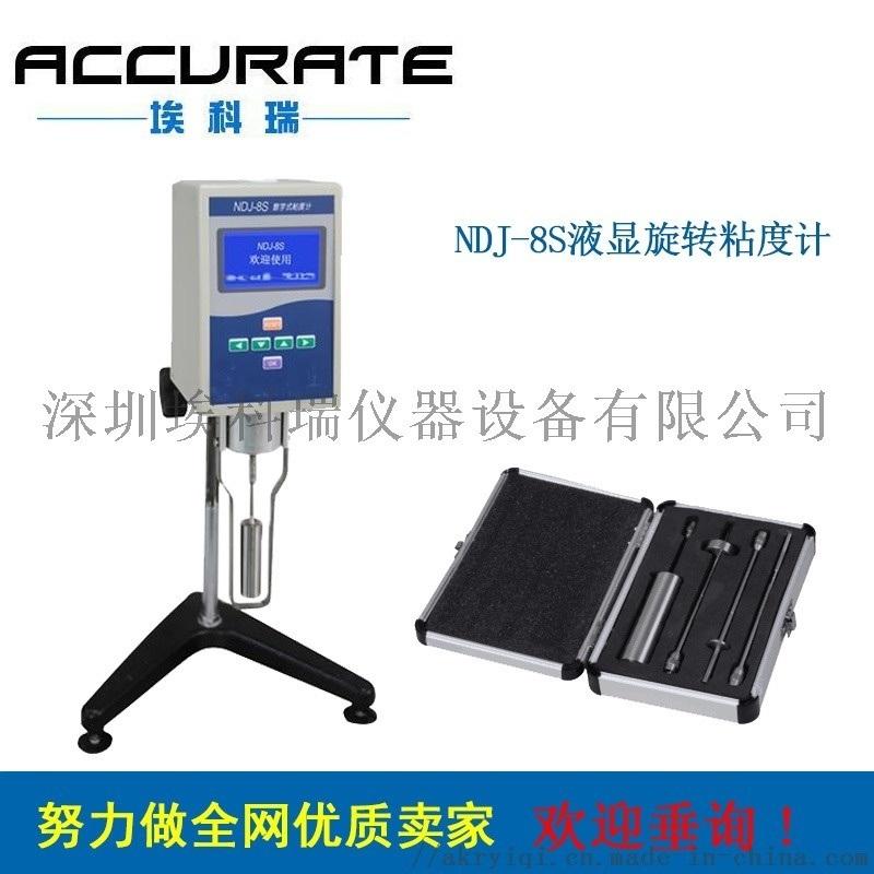 洗发水粘稠度测试仪 乳液粘度计