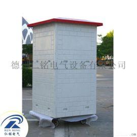 仁铭电气 农田灌溉自动上水控制器 供应生产