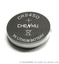 厂家直销CR2450纽扣电池,3V扣式 锰电池
