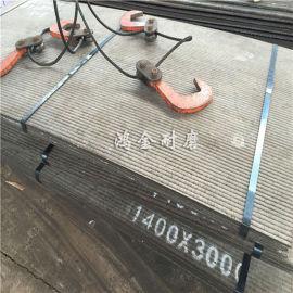 双金属碳化铬耐磨板 旋风分离器倒锥和衬板