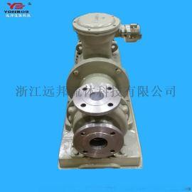 厂家CQB不锈钢防爆磁力泵离心化工流程泵新型二代产品