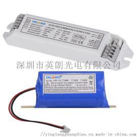 LED应急电源 灯管应急电源