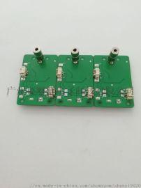广州超声波美容洁面导入仪开发方案 家电PCB生产